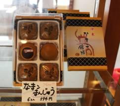 「なまこ饅頭」は1箱6個入りで価格は594円です。